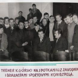 Zdjęcia z dawnych lat.